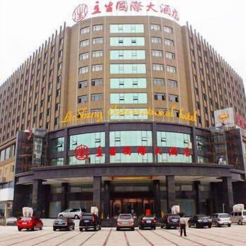 Lisheng International Hotel, Nanchang