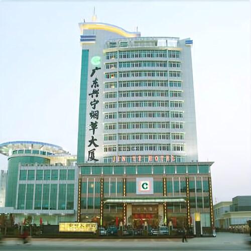Golden Leaf Hotel, Meizhou