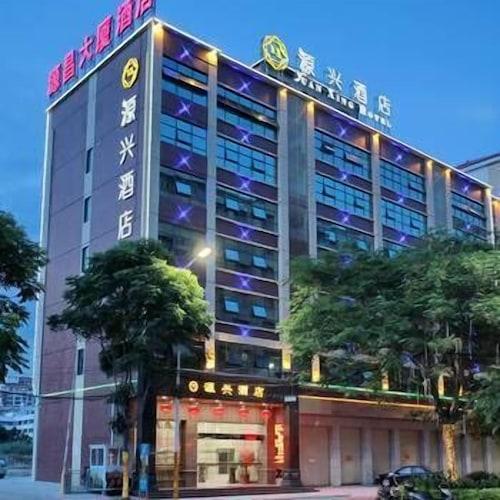 Dongguan Nuoman Hotel, Meizhou