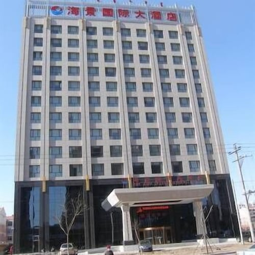 Hai Jing International Hotel, Hohhot