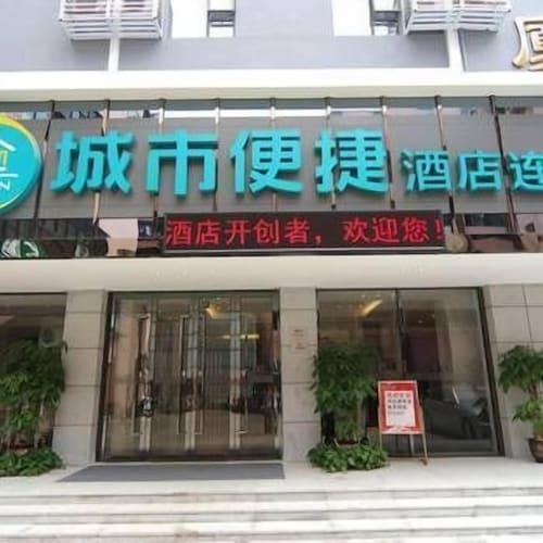 City Convenience Inn Liuzhou Railway Station, Liuzhou