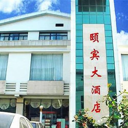 Yibin Hotel, Jincheng