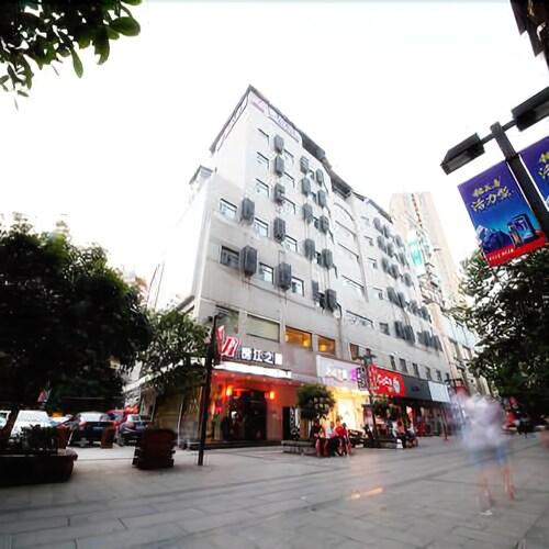 Jinjiang Inn, Yichang