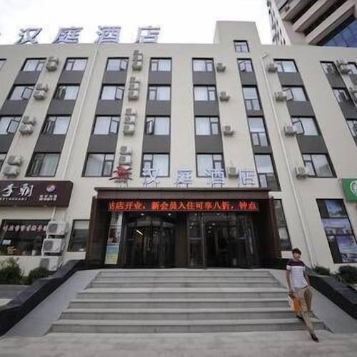 Hanting Hotel, Yantai