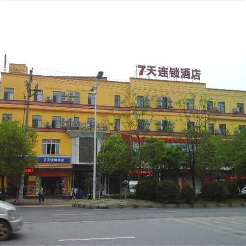 7 Days Inn, Nanchang