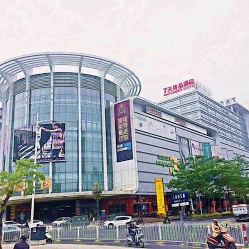 7 Days Premium, Zhanjiang