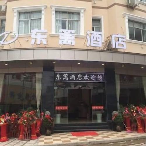 Dongli Hotel, Qiannan Buyei and Miao