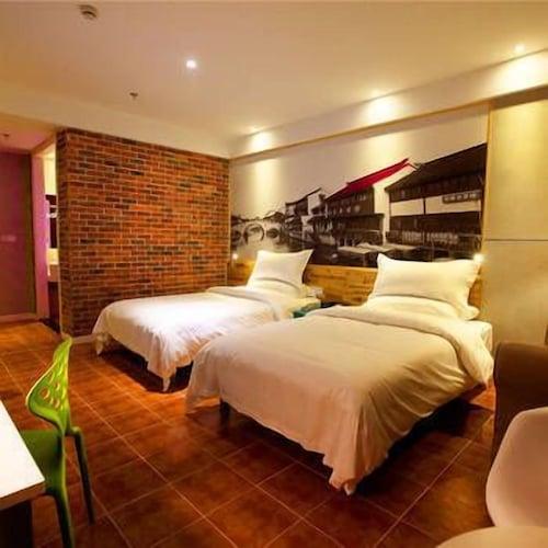 Tuhe China Hotel, Shangrao