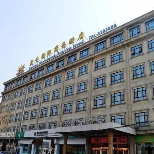 Kunlun International Business Hotel, Cangzhou