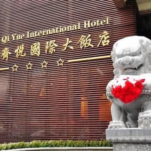 Qi Yue International Hotel, Zibo