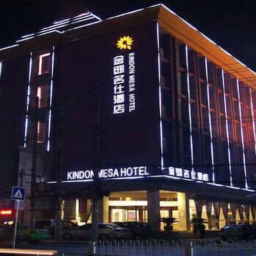 Jindi Mingshi Hotel, Nanchang
