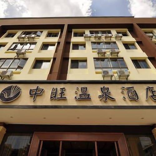Zhongwang Hot Spring Hotel, Kunming