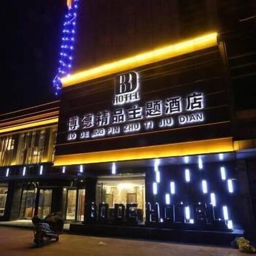 Bode Boutique Theme Hotel, Huai'an
