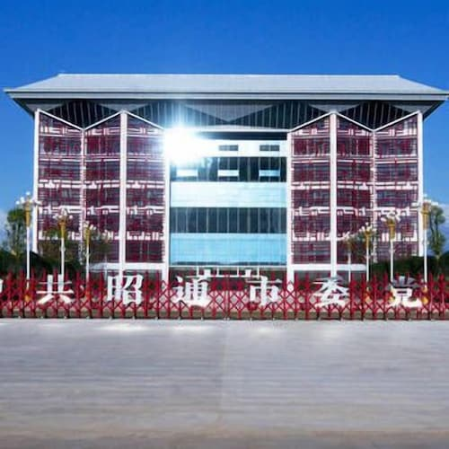 Municipal Party School Fengming Huangchao Lvyin Conference Center Hote, Zhaotong