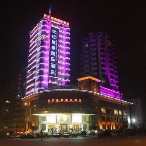 Century Longding International Hotel, Yangquan