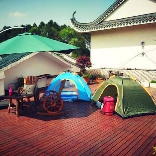 Nanshan South Theme Inn, Hengyang
