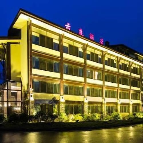 Yunting Holiday Hotel, Meishan