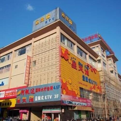 Afanda Hotel Spa Club, Zhongshan