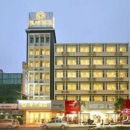 Milan Hotel, Jiangmen