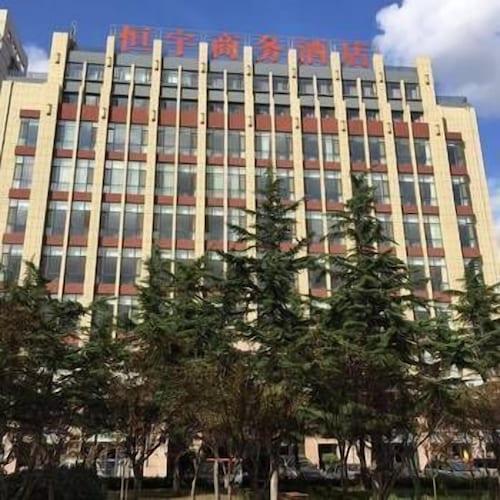 Hengyu Business Hotel, Weihai