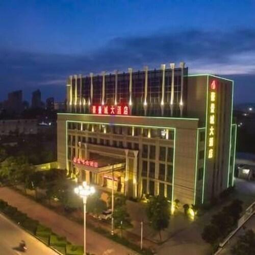 Haojingcheng Hotel, Zhangzhou