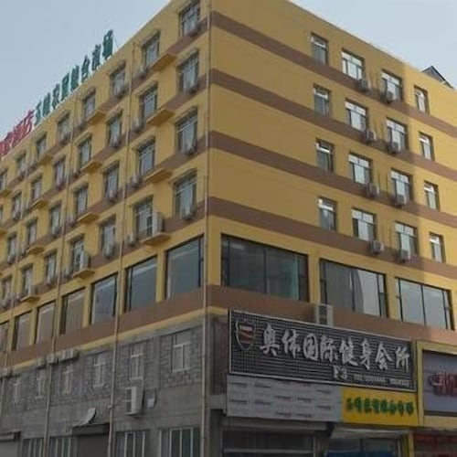 Home Inn, Linfen