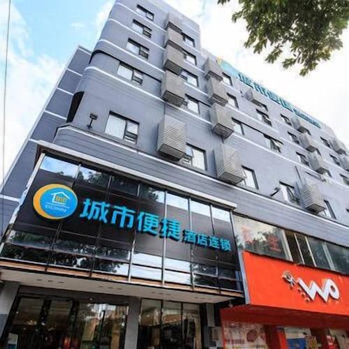City Comfort Inn Liuzhou Liushi Road, Liuzhou