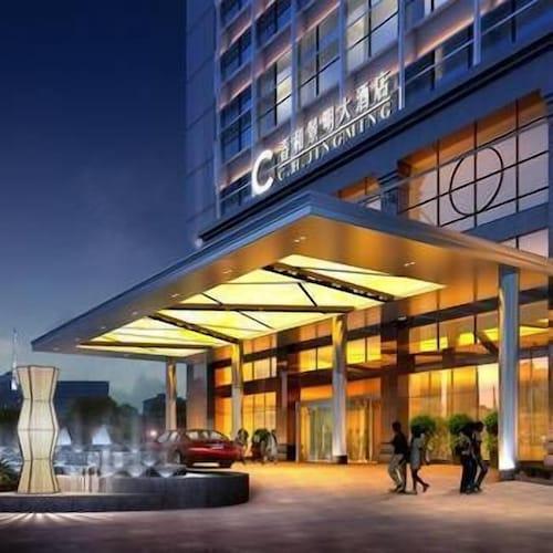 C. H. Jingming Hotel, Changsha