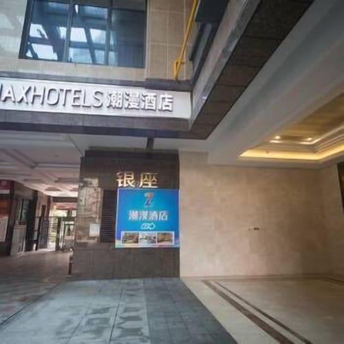 Zmax Hotel, Changsha
