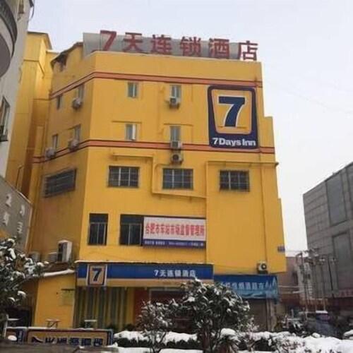 7 Days Inn, Hefei