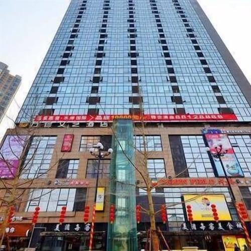 Wanzhen Wenyi Hotel, Wuhan