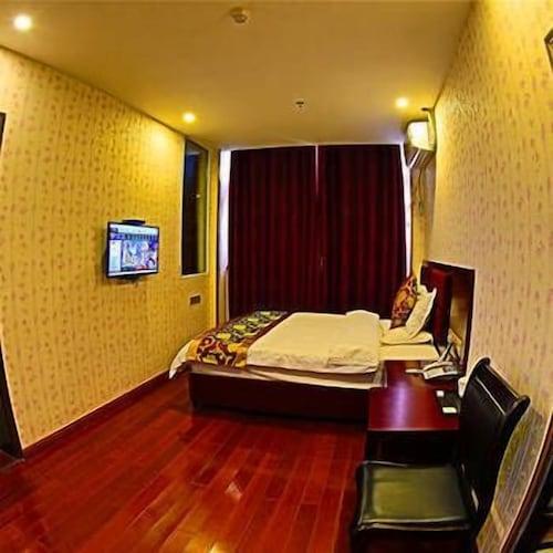 Huangchao International Hotel, Ji'an