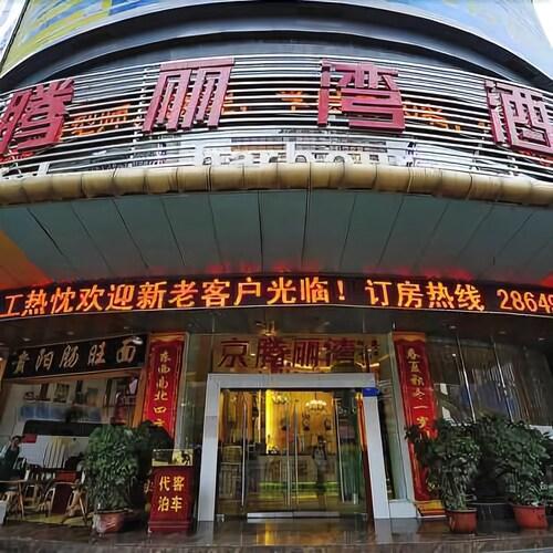 Jingteng Liwan Hotel, Zunyi