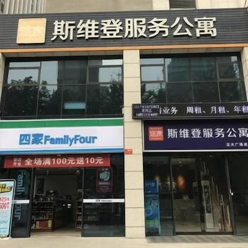 Sweetome Serviced Apartment, Luoyang