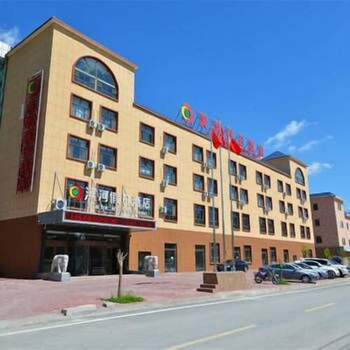 Bin he Holiday Hotel, Altay