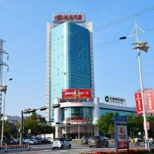 Beihai Honghai Hotel, Beihai