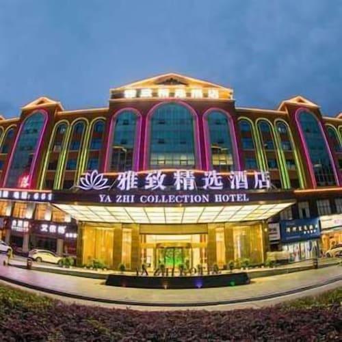 Yazhi Collection Hotel, Pingxiang