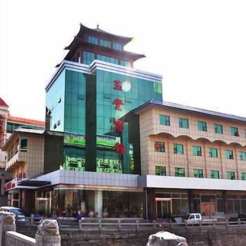 Jining Yutang Hotel, Jining