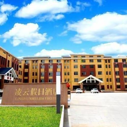 Lingyun Holiday Hotel Weichang, Chengde
