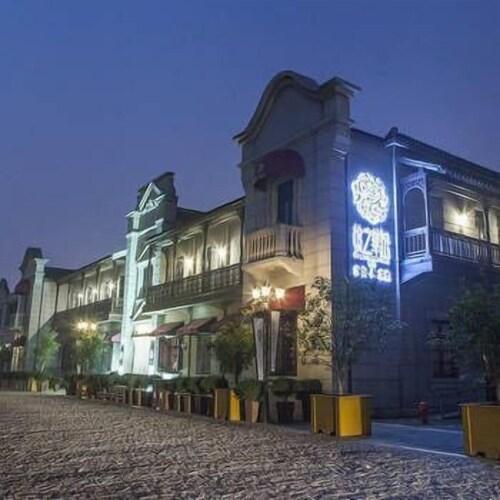 Peach Bloom Hotel, Nantong