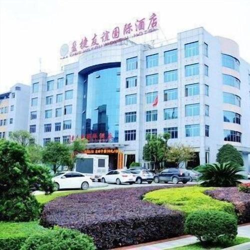 Yingjie Youyi Guoji Hotel, Shaoyang