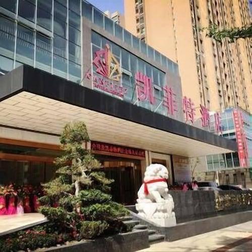Canfitez Hotel, Mianyang