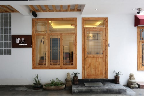 Ta'xi Boutique Inn, Lanzhou