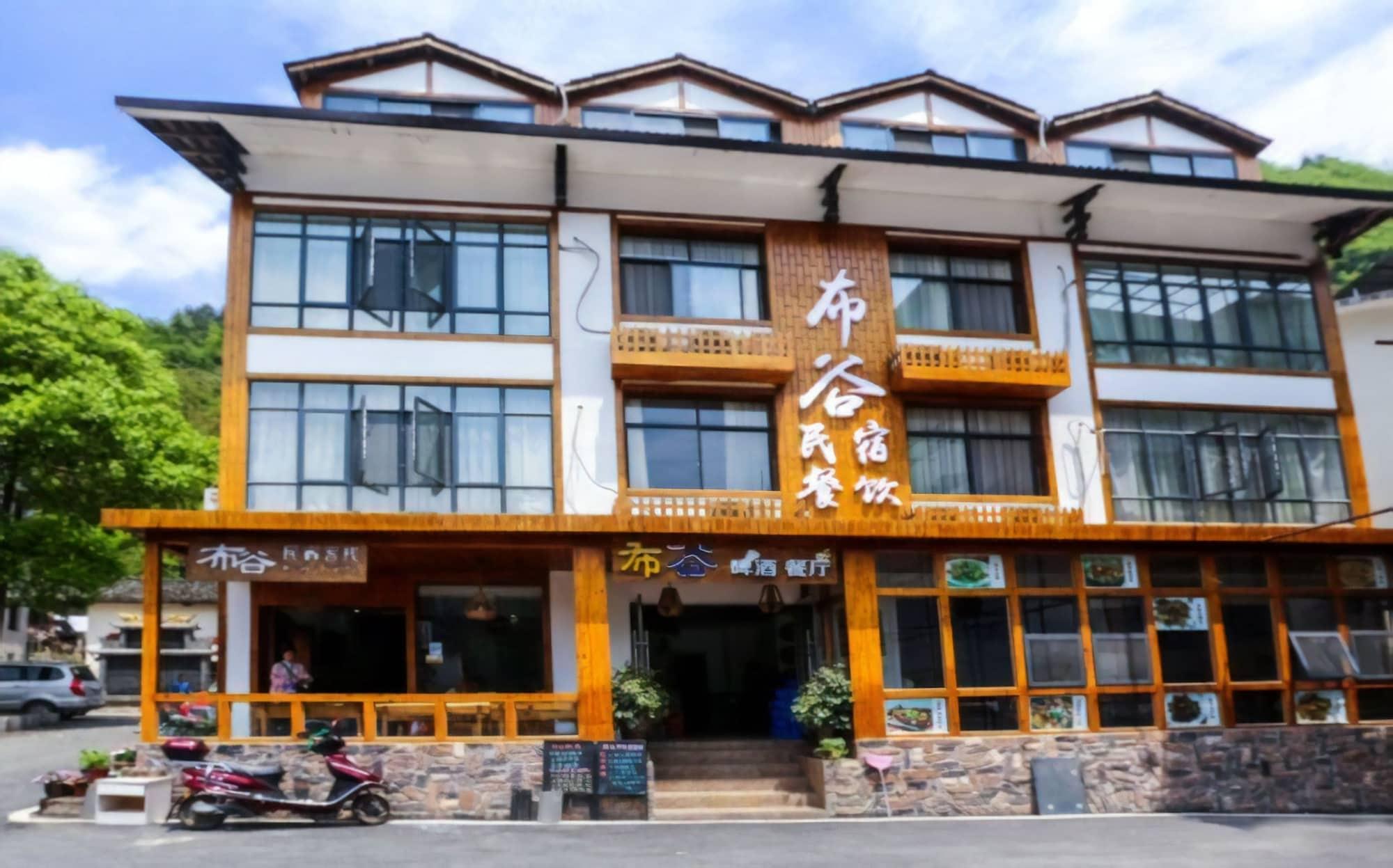 Bugu Hostel, Datong