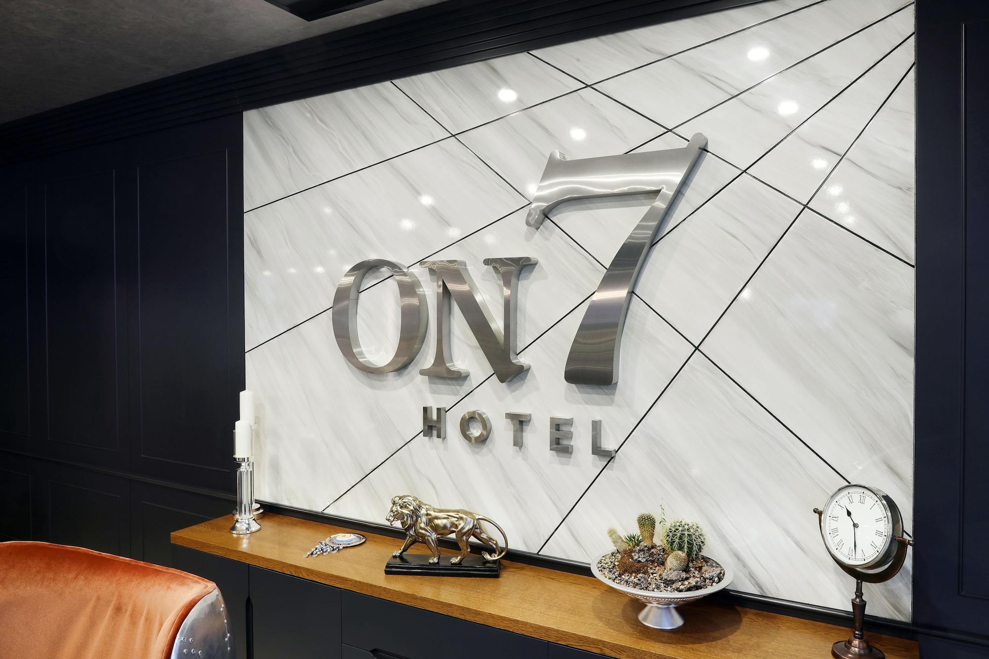Sakarya Hotel On7, Merkez
