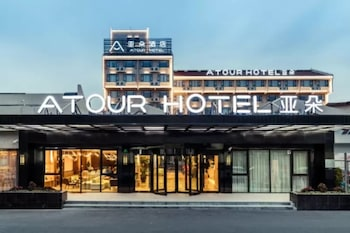 Hotel - Atour Hotel Pudong Airport