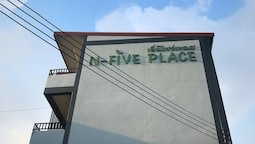 N-Five Place