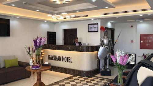 Rayshan hotel, Wadi Essier
