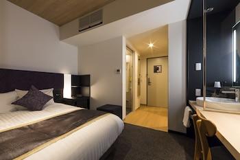 HOTEL VISTA HIROSHIMA Room