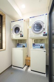 HOTEL VISTA HIROSHIMA Laundry Room